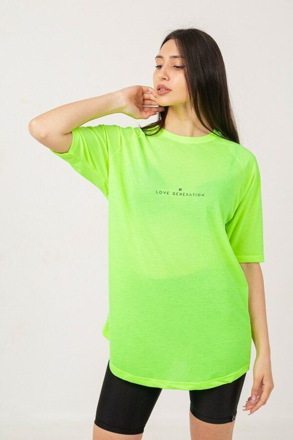 Boyfriend μπλουζάκι κοντομάνικο σε χρώμα λάιμ φλούο TS209