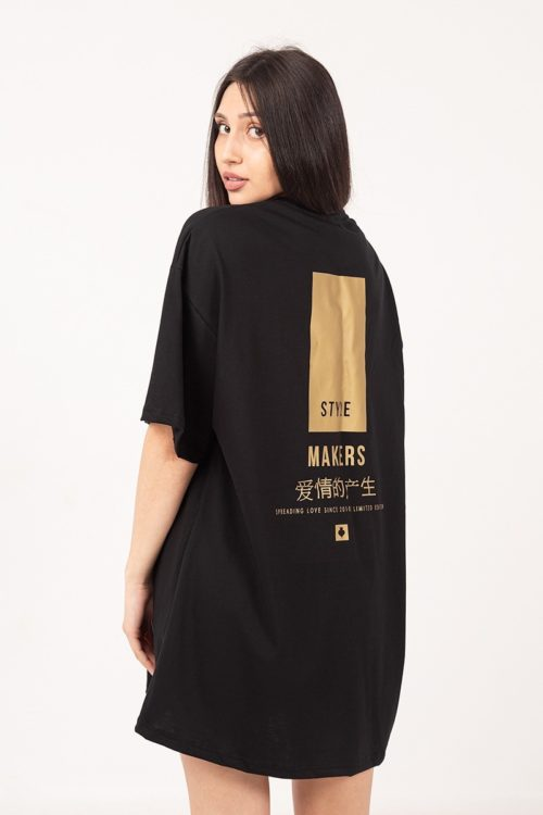 Γυναικείο φόρεμα onesize μαύρο WD131B