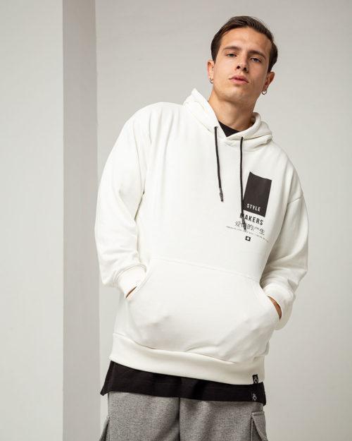 Ανδρικό hoodie σε λευκό χρώμα με κουκούλα
